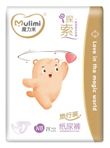 Mulimi NB (18)/-5 kg