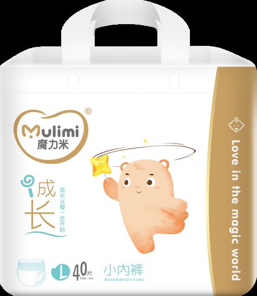 Mulimi pants L(40)/9-14 kg