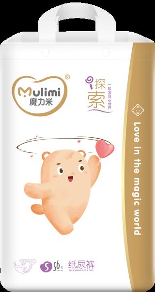 Mulimi S(56)/4-8 kg