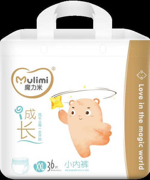Mulimi pants XXL(36)/15+kg