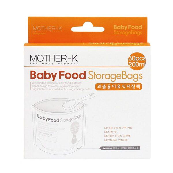 Bērnu pārtikas maisiņi (30 gab.)