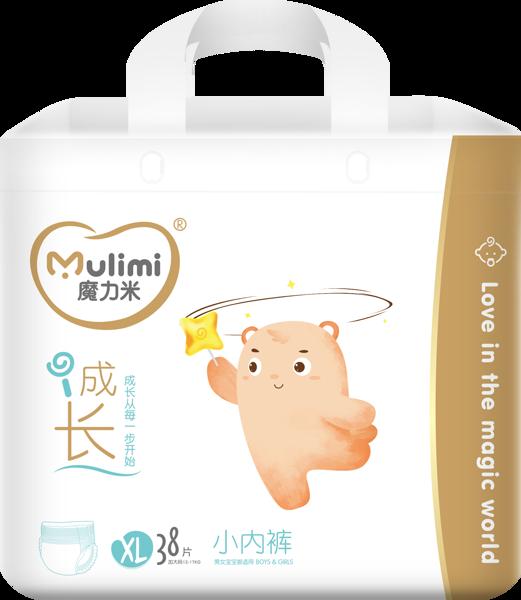 Mulimi pants XL(38)/12-17 kg