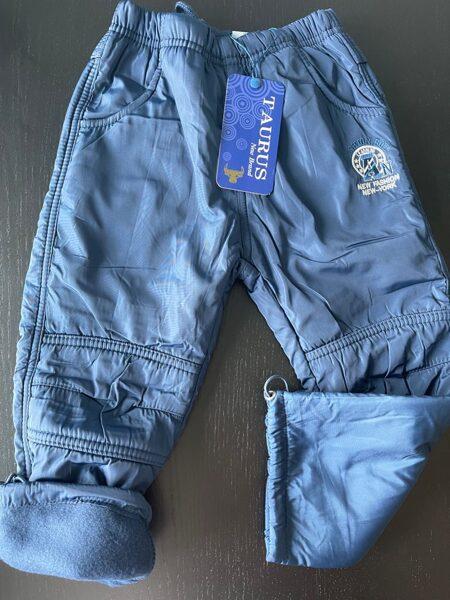 Siltās bikses/92cm/gaiši zilas, ar zvaigznēm