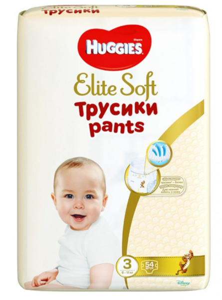 Elite Soft Pants 3(54)/6-11 kg