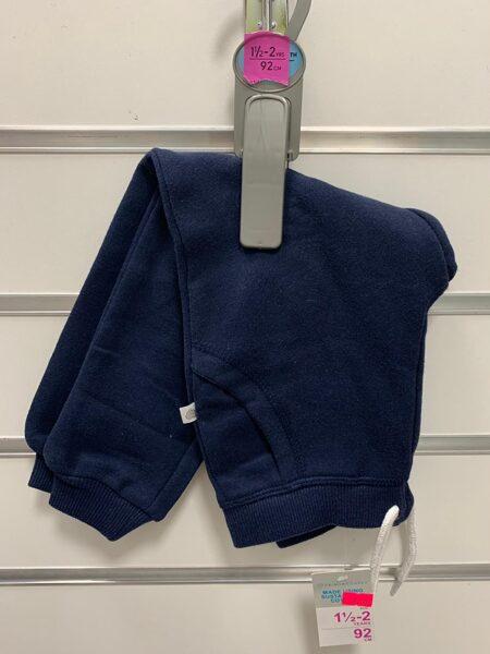 Sporta bikses 18-24mēn./92cm/Tumši zilas.