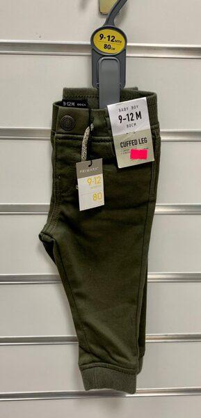 Sporta bikses/9-12mēn./80cm/Tumši zaļas