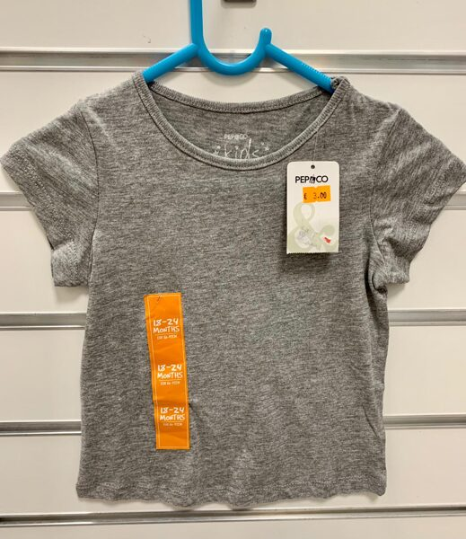 Īsroku krekls 18-24 mēn./86-92cm/Pelēks/Pep&Co
