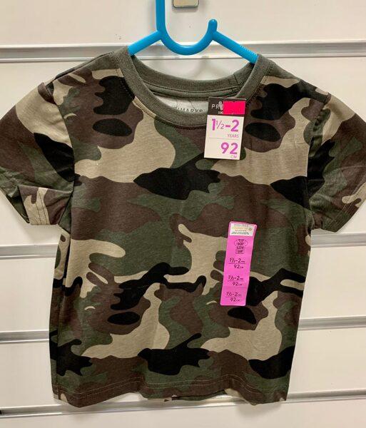 Īsroku krekls 18-24 mēn./92cm/Armijas krāsās