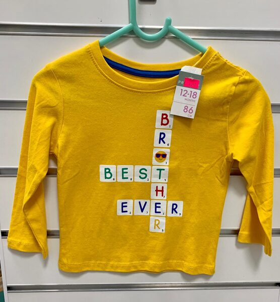 Garroku krekls 12-18 mēn./86cm/Dzeltens ar krustvārdu mīklas elementiem.