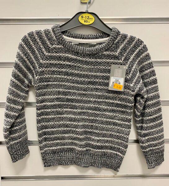 Adīts džemperis/9-12 mēn./80cm/Pelēks ar baltām svītrām.