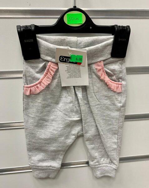 Bikses 50cm/Pelēkas ar rozā maliņām uz kabatām.