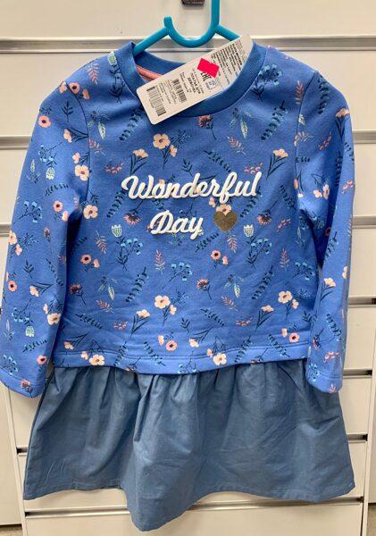 Garroku kleita 110cm/Gaiši zila ar ziediem un uzrakstu Wonderful Day/Baltkrievija