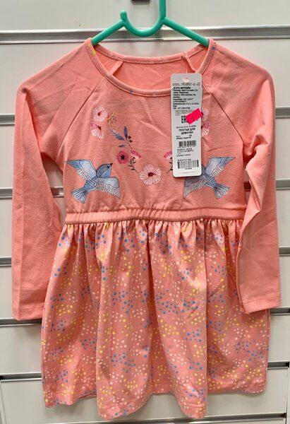 Garroku kleita/104cm/Laša krāsā ar putniem un ziediem/Baltkrievija