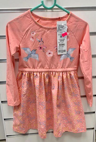 Garroku kleita/110cm/Laša krāsā ar putniem un ziediem/Baltkrievija
