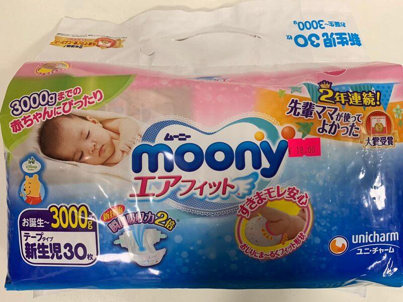 Moony MICRO(30)/līdz 3kg
