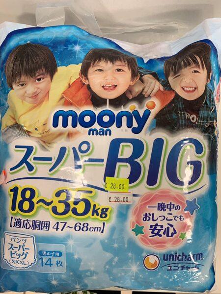 Moony PANTS XXXL(14)/18-35 kg/BOY