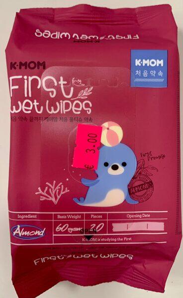 K-MOM mitrās salvetes bez vāciņa sarkana ar mandelu eļļu pac. 20 gb
