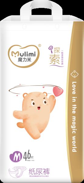 Mulimi M(46)/6-11 kg