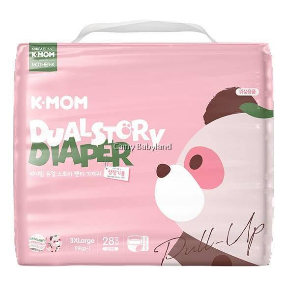 K-MOM PANTS 3XL (28)/19+ kg